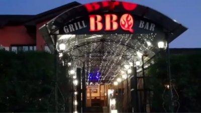 логотип компании GRILL&BAR BARBEСUE (BBQ)