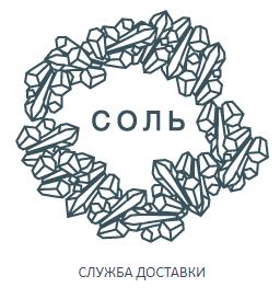 СОЛЬ, служба доставки готовых блюд, Доставка готовых блюд, Владимир