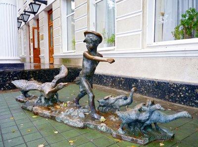 Нахалёнок и гуси,Памятник, скульптура,Ростов-на-Дону