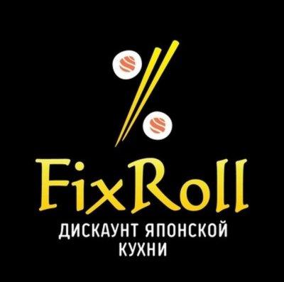 FixRoll, суши-бар, Суши-бары / рестораны,,  Актобе