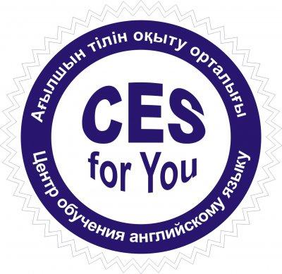 CES for You, центр обучения английскому языку,  Каскелен, Карасай