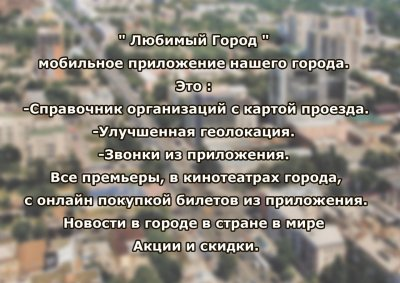 Суши wok, Доставка еды и обедов, Магазин суши и азиатских продуктов, Ростов-на-Дону