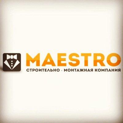 Строительно-монтажная компания МAESTRO, Натяжные потолки, пластиковые окна, двери, рольставни, электромонтажные работы.  ,  Октябрьский