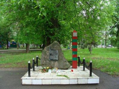 Обелиск пограничникам, Памятник, скульптура,  Азов