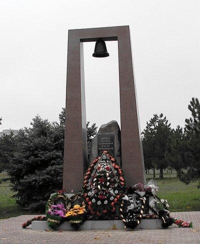 Участникам ликвидации аварии на Чернобыльской АЭС,Памятник, скульптура,Азов