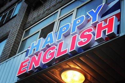 Happy English, языковой центр, Языковые школы,,  Актобе