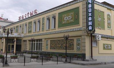 Жастык, кулинарный магазин, Кулинарии, Чайхана, Ресторан,  Актобе