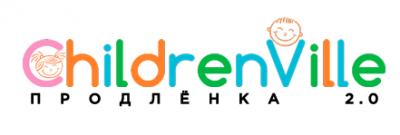 ChildrenVille, детский центр, Помощь в обучении, Владимир