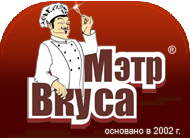 Мэтр Вкуса, служба доставки готовых блюд, Доставка готовых блюд, Владимир