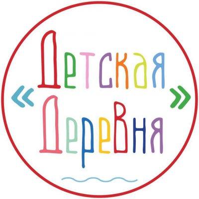 Детская Деревня ,Благотворительный Фонд для особенных детей. ,Азов