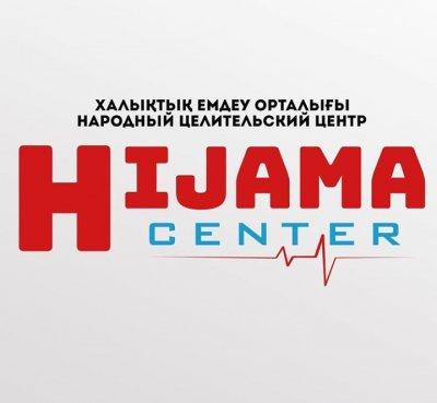 Hijama center, народный целительский центр,Центры альтернативной медицины,,Актобе