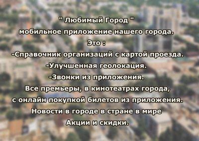 Марс ,Интернет магазин ,Азов