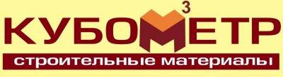 Кубометр, Оптовая и розничная торговля.,  Октябрьский