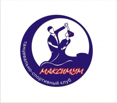 ТСК Максимум, Танцевально-спортивный клуб, Россошь