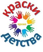 Краски детства, развивающий центр, Соляные комнаты, Владимир