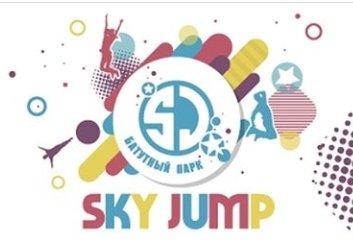 Sky Jump Aktobe (Sjaktobe), Батутный парк нового поколения.,  Актобе
