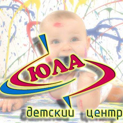 Детский центр ЮЛА , , Россошь