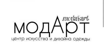 modaart_school,Школа искуств Дизайна & Одежды,Актобе