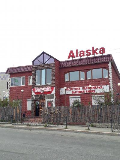 Alaska, , Магадан