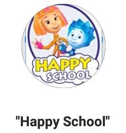 Happy school, центр детского развития и досуга,Языковые школы, Центры раннего развития детей,,Актобе