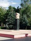 И. М. Губкин, Памятник, скульптура,  Октябрьский