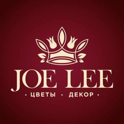 Джо Ли, магазин цветов, Цветы, Доставка цветов,, Зеленодольск