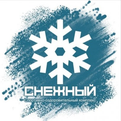 "логотип компании СОК ""Снежный"""