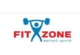 Fit Zone, фитнес-центр, Фитнес-клубы,,  Актобе