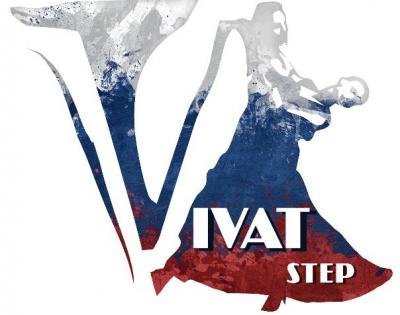 Vivat Step, танцевально-спортивный клуб, Творческие коллективы, Владимир