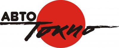 логотип компании Автозапчасти |Токио | Авторазбор