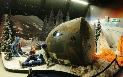 Ростовский музей космонавтики,Музей,Ростов-на-Дону