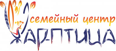 Семейный центр Жар-Птица, Клуб досуга, Фитнес-клуб, Творческий коллектив, Екатеринбург