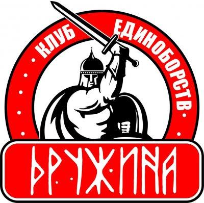 Company image - Клуб Единоборств