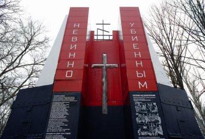 Жертвам политических репрессий,Памятник, скульптура,Ростов-на-Дону