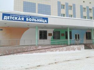 Зеленодольск центр лечения позвоночника thumbnail