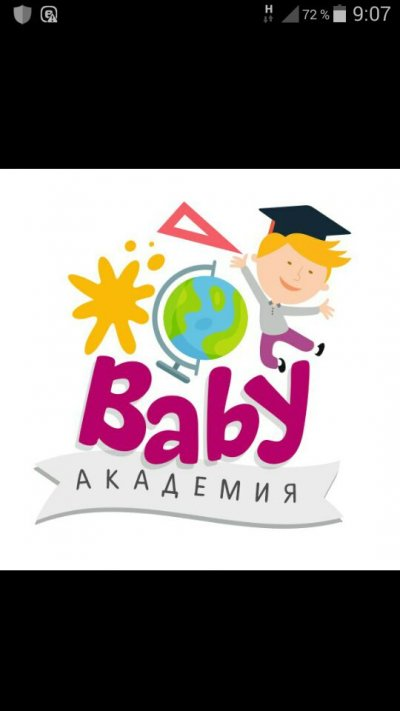 Baby академия, центр раннего развития, Центры раннего развития детей,, Зеленодольск