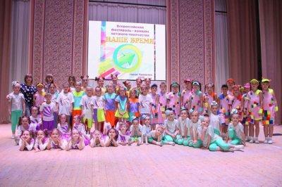 Школа Танца Каскад, Школа Танца  , Россошь