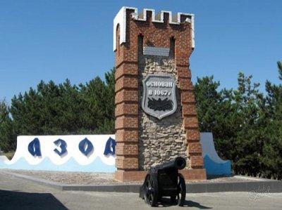 Въездная стела Город Азов,Памятник, скульптура,Азов