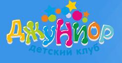 Джуниор, детский клуб, Детские / подростковые клубы, Владимир