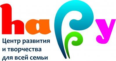 Центр развития и творчества для всей семьи ХЭППИ, Центр развития ребенка, Дополнительное образование, Екатеринбург