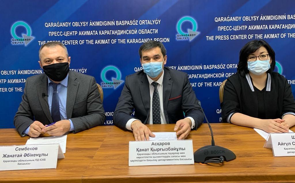 В Шахтинске запрещают езду на личном транспорте