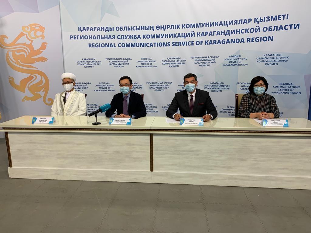 Можно на рыбалку и на тренировку - о новых смягчениях карантина в Карагандинской области