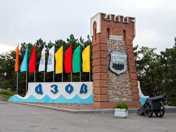 Обзор Азов Азовский район  Instagram - сообщество . От негатива до позитива