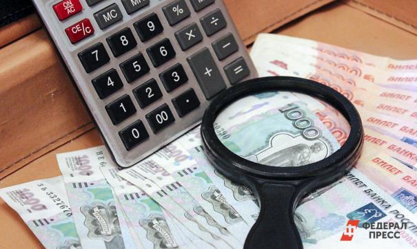 «Горячая линия» по вопросам платежей за ЖКУ