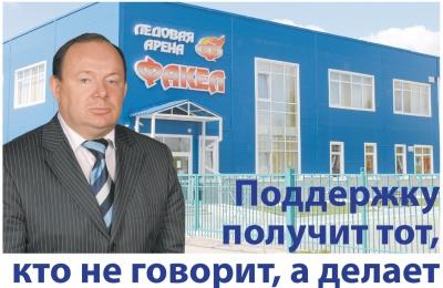 В Куйбышеве вышла очередная газета