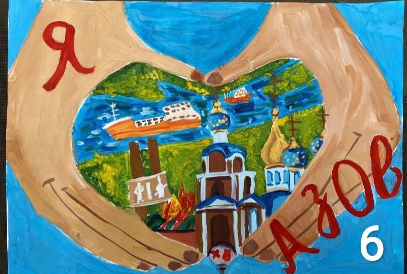 Победители голосования онлайн Фестиваля-конкурса детского рисунка «Азов – глазами детей!»