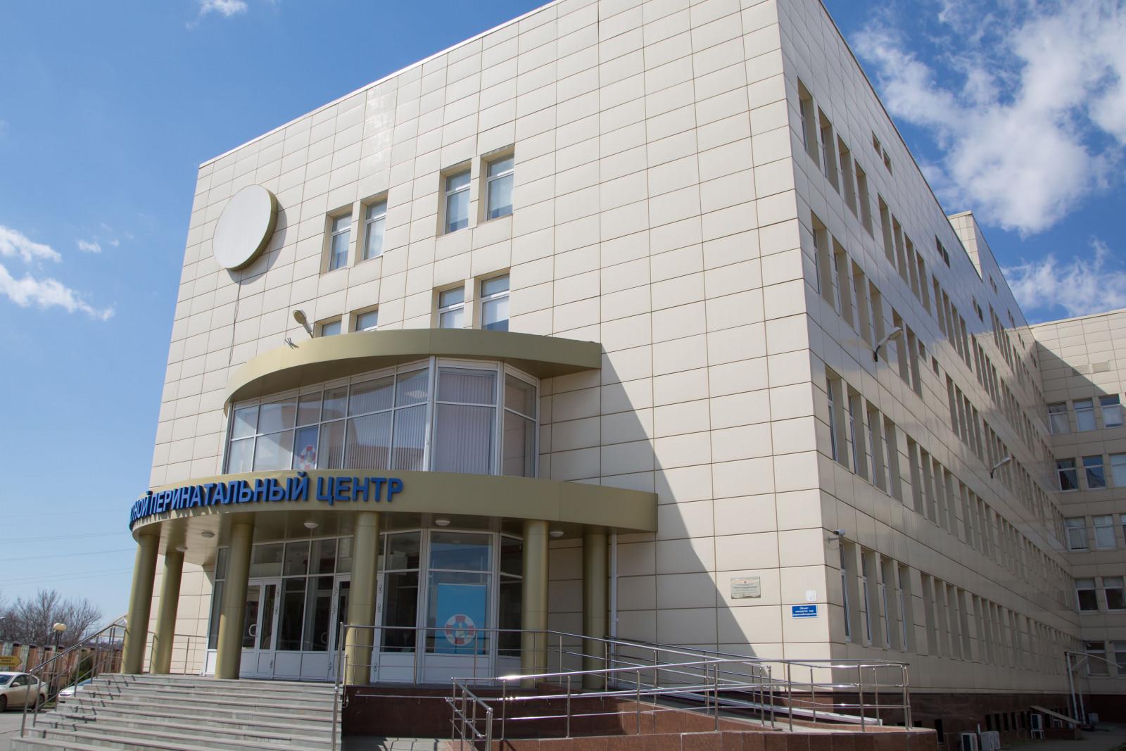 Областной перинатальный центр признан вторым по рейтингу в стране