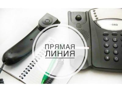 К Декаде пожилых людей пройдет «прямая телефонная линия»