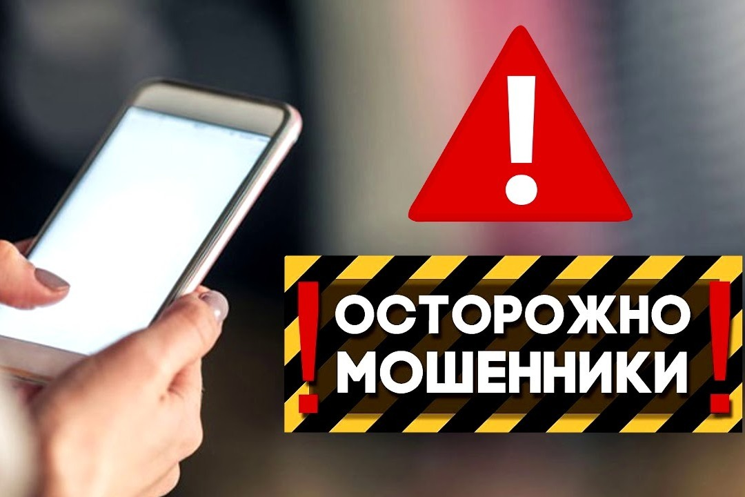 Межмуниципальный отдел МВД России «Азовский» информирует азовчан