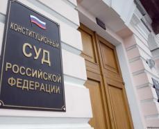 Первый прецедент: суд рассмотрит дело о противоречии ковидных ограничений Конституции РФ